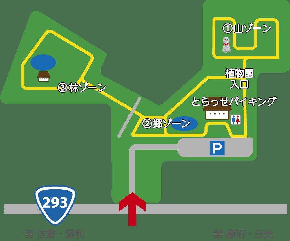 自然植物園の園内地図